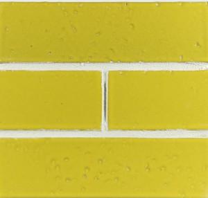 BYB Lemon Chiffon Board (1)